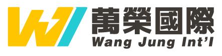 萬榮國際企業股份有限公司