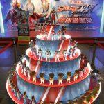 2018/12  TAIPEI ULTRAMAN CHRISTMAS EVENT